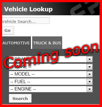 Vehicle Coming Soon